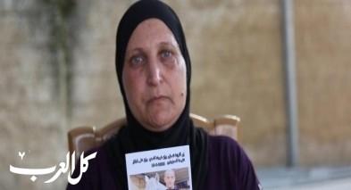 حيفا: منى خليل تطالب بمعرفة قاتل ابنها وتقرر السير