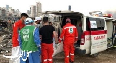 إرتفاع عدد قتلى إنفجار بيروت لـ135 قتيلا