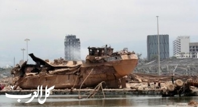 قصة شحنة سببت كارثة بيروت!