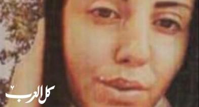 النقب: فقدان أثار الشابة وصال أبو ربيعة
