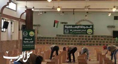 الحركة الإسلامية: وصول معونات الإغاثة إلى بيروت