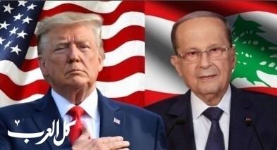 ترامب يؤكد مشاركته بمؤتمر باريس لدعم لبنان