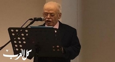 يافة الناصرة: وفاة الأديب يوسف مسعد