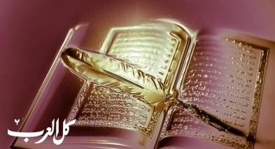 أشهر وأعجب الأبيات الشعريّة العربيّة