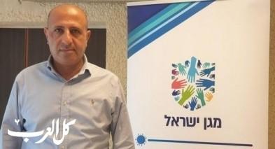 أيمن سيف رئيسًا لغرفة كورونا بالمجتمع العربي