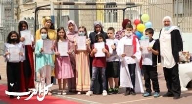تكريم الفائزين بمسابقة اللغة العربية القطرية
