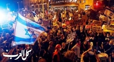 القدس: إستئناف الإحتجاجات ضد نتنياهو