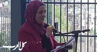 بيروت -بقلم- هدى عثمان أبوغوش