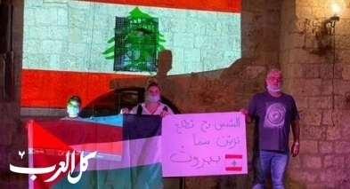يافا تلتحم بالألم اللبناني في أمسية فنية
