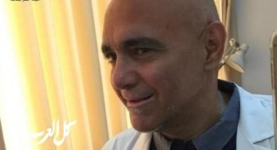 د. عامر زريق يروي تفاصيل اصابته بكورونا