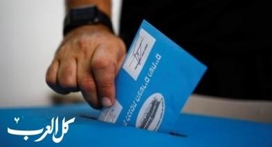 اللقية: إتهام شاب بانتحال شخصية خلال الانتخابات