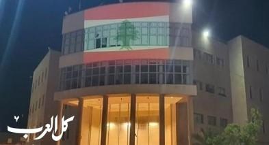 رفع العلم اللبناني على مبنى بلدية سخنين