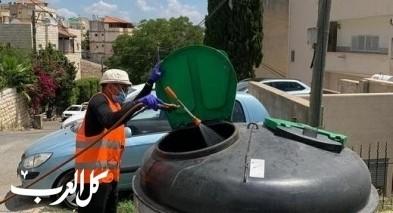 يافة الناصرة: حملة تعقيمات ورش مبيدات في البلدة