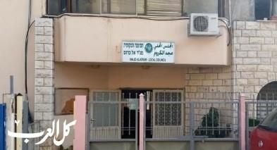 مجد الكروم: دخول طاقم مكتب الرفاه الاجتماعي للحجر