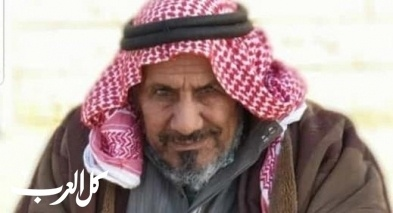 تل السبع: وفاة الحاج أحمد عودة متأثرا بالكورونا