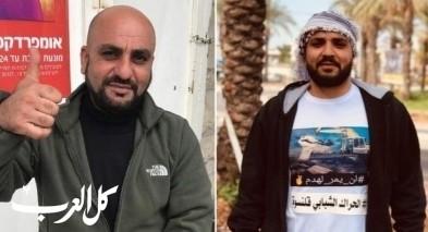 إتهام شابين من قلنسوة بالتحريض على الإرهاب