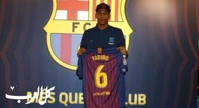 توديبو لاعب برشلونة يكشف عن إصابته بالكورونا