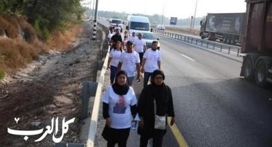 تجدد مسيرة الأمهات من مفرق اللجون مجدو
