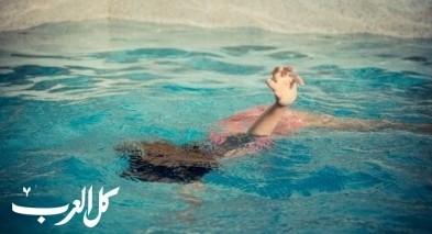 تعرّض طفل للغرق في برديس حنا - كركور