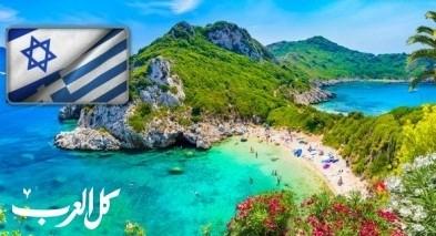 بدءًا من الأسبوع المقبل: يمكنكم السفر لليونان