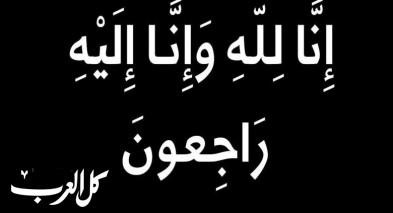 الناصرة: رباح احمد عوض خطيب في ذمة الله