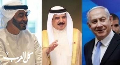 ملك البحرين يهنئ بن زايد على الاتفاق مع إسرائيل