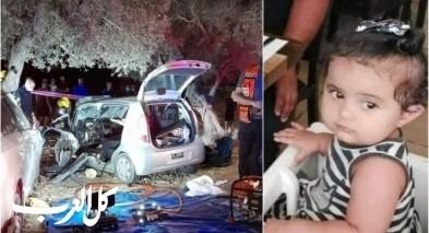 فاجعة في شعب: وفاة الطفلة جوليا نميرات