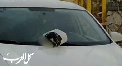 نحف: إتهام شاب بوضع عبوة ناسفة على سيارة عم صديقته
