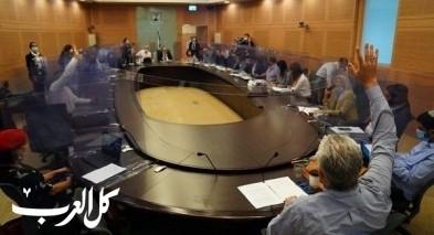 انتهاء مناقشة التعديلات على قانون كورونا الكبير