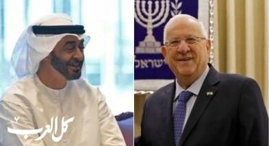 ريفلين يدعو بن زايد لزيارة إسرائيل