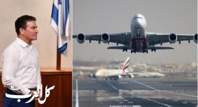 رئيس الموساد الإسرائيلي يصل إلى أبو ظبي
