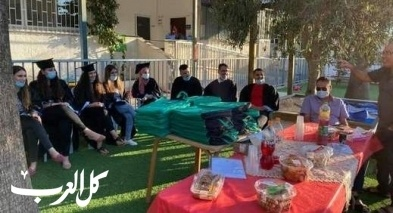 القدس| حفل تخريج مصغر لطلاب عين رافا