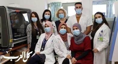 مستشفى زيف: جهاز جديد لفحوصات كورونا