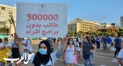 مظاهرة احتجاجية لعمال برنامج كاريف التعليمي