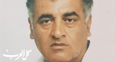 الناصرة: وفاة طيب الذكر فتحي نمر أبو علوان