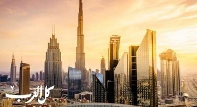 أهم الأماكن السياحية في الامارات