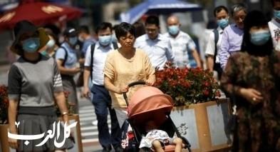 بكين بلا كورونا| السكان بلا كمامات!