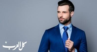 عزيزي الرجل: نصائح لارتداء ربطة العنق