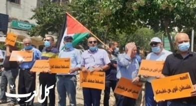الناصرة: تظاهرة ضد اتفاق اسرائيل والإمارات