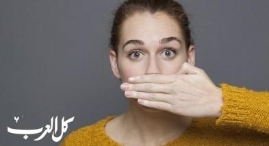 اكتشاف جديد وغريب في فم الإنسان!