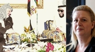 سهى عرفات: أعتذر باسم الشرفاء للإمارات