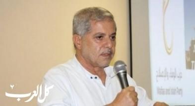 ثوابتنا الوطنية بين الأصالة والتفريط - ب. إبراهيم أبو جابر