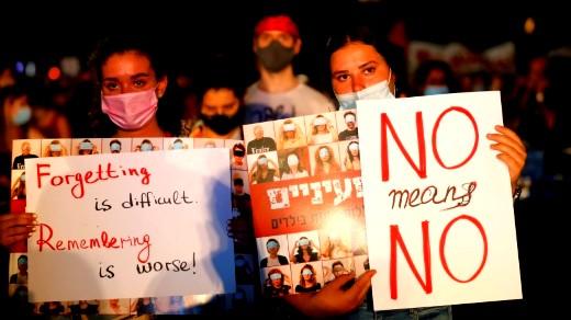 تل ابيب: مظاهرات تندد بالعنف ضد النساء
