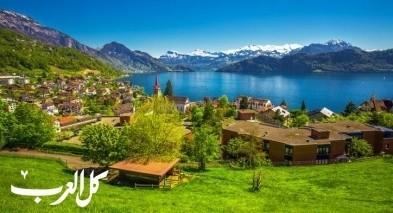 صور  لوسيرن.. تفاحة سويسرا الذهبية