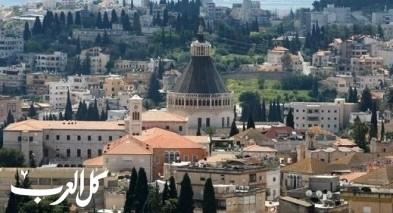 الناصرة: وفاة طيّبة الذكر عبلة خليل عويد