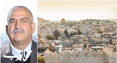 القدس: 18 الف منزل مهدد بالهدم