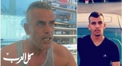 شهوان من القدس: الشرطة لا تبحث عن ابني