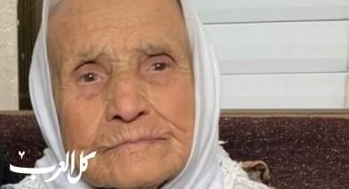 ديرالاسد: الحاجة مريم عرنوس اسدي (ام خالد) في ذمة الله