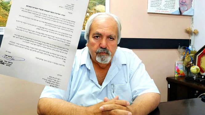 رئيس بلدية شفاعمرو يهدد باغلاق مركز الشرطة