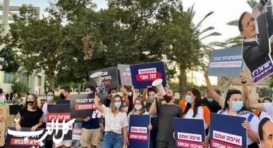 بئر السبع: مظاهرة طلابية ضد السياسة الاقتصادية